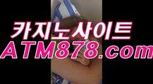 라이브바카라사이트추천☆tts332、CㅇM☆슬롯머신게임라이브바카라사이트추천☆tts332、CㅇM☆슬롯머신게임