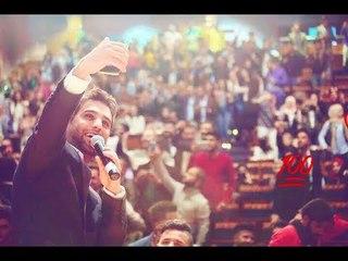 فدوة فدوة -وياك اروح- محمد الفارس (حفلة اشتاقيت) mohammed alfares
