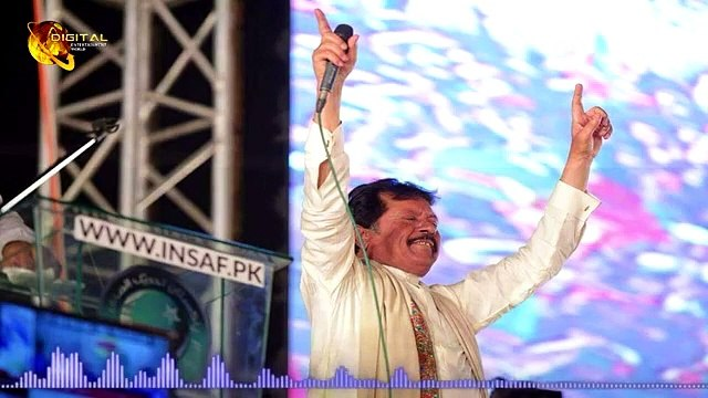 Gal Dil Wali  Audio-Visual  Superhit  Attaullah Khan Esakhelvi