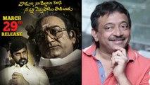 RGV's Lakshmi's NTR Release Postponed || Ram Gopal Varma || Filmibeat