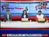 Mayawati Will Not Contest Lok Sabha Polls; लोकसभा चुनाव नहीं लड़ेंगी मायावती, General Elections