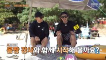 Travel The World on EXO's Ladder S2 E43