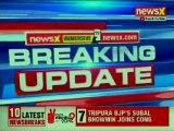 Seat Sharing Formula in Bihar, Left and Sharad Yadav to Contest 2 Seats; Lok Sabha Polls 2019