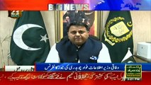 Info Minister Fawad Chaudhry addresses media