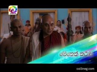 Maharaja Kansa 20/03/2019 - 230