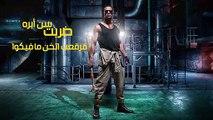 Mohamed Ramadan - Virus [ Official Lyrics Video ] _ محمد رمضان - أغنية ڤيرس - YouTube