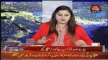 Usman Dar Responds On Bakhtawar's Tweet That PTI Is Soft On Banned Organisations And Terrorism..