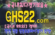 스크린경마 &* GHS22 ,C0m ζη