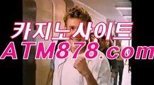 드림카지노《《STK424.COM》》플레이텍슬롯 드림카지노《《STK424.COM》》플레이텍슬롯드림카지노《《STK424.COM》》플레이텍슬롯 드림카지노《《STK424.COM》》플레이텍슬롯3