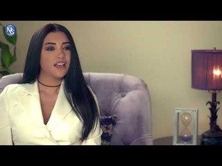 Al Assi EP 71 | مسلسل العاصي (البيت الأبيض) الحلقة 71