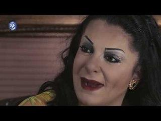 Al Basha EP 3 | مسلسل الباشا الحلقة 3