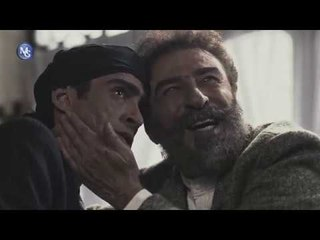 Al Basha EP 5 | مسلسل الباشا الحلقة 5