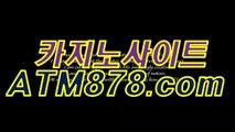 レ카지노추천 ≪≪STK424,COM≫≫