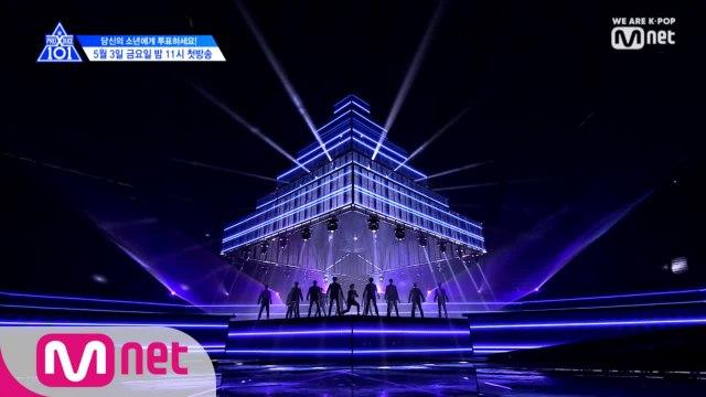 [최초공개]프로듀스 X 101 '_지마(X1-MA)' Performance