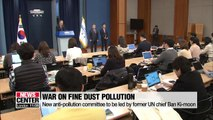 S. Korea to 'wage war' on fine dust pollution: Ban Ki-moon
