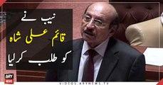 NAB summons Qaim Ali Shah on 27th March