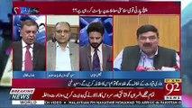 Saeed Ghani's Response On Sheikh Rasheed's Statement