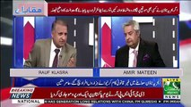 Sindh Ko Agar 460 Arab Mil Gae To Kia Hoga.. Rauf Klasra Telling