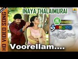 Voorellam | Inaya Thalaimurai HD Video Song | Ashwin Kumar, Manishajith | Tamil New Movie 2016