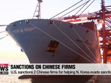 U.S. sanctions 2 Chinese firms for helping N. Korea evade sanctions