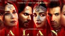 First Class Kalank Upcoming Song Review; Kalank film song कलंक फिल्म गाना फर्स्ट क्लास Alia Bhatt