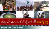 ISPR releases Pakistan Day anthem 'Pakistan Zindabad'