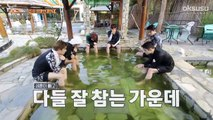 Travel The World on EXO's Ladder S2 E45