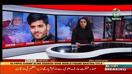 Sairbeen - 22nd March 2019