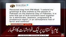 Headlines | ARYNews | 2200 | 22 March 2019