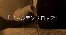 創価大学落語研究会 45期卒業公演「ゴールデンドロップ」OP