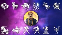 साप्ताहिक राशिफल (25 March to 31 March) Weekly Horoscope as per Astrology   Boldsky