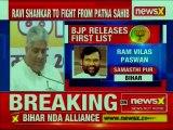 NDA Announces Bihar Candidate List For All 40 Seats; Lok Sabha Elections 2019