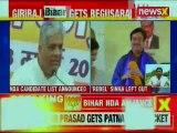 Bihar NDA Alliance Release Candidates List; Shatrughan Sinha Left Out; Lok Sabha Elections 2019