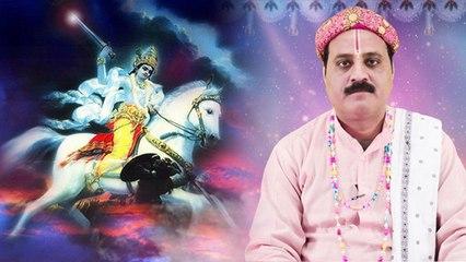Bhagwan Vishnu Resource | Learn About, Share and Discuss Bhagwan