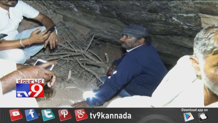 TV9 Heegu Unte: 'Guddada Rahasya' - Miracles of Raghavendra Swamy - Epi 2 -  Full