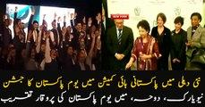 Pak High Commission in New Delhi celebrates Pakistan Day with immense zeal