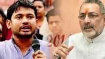 Kanahiya Kumar, Lok Sabha Elections 2019: गठबंधन के बिना कन्हैया कुमार का चुनाव जितना मुश्किल !