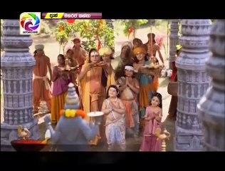 Maharaja Kansa 23/03/2019 - 233
