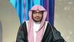 نصيحة الشيخ المغامسي لمن يعاني من الوسواس القهري