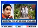 Lok Sabha Elections 2019: Why Smriti Irani slams Rahul Gandhi to contest from Amethi and Wayanad?