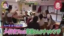 月曜から夜ふかし特別版 平成のテレビ問題大清算スペシャル - 19.03.23-(edit 3/3)
