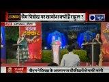 Lok Sabha Elections 2019: Will Priyanka Gandhi Convert Vote For Congress Against PM Narendra Modi?