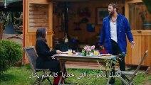 مسلسل طائر الصباح الحلقة 35 القسم 1 مترجم للعربية - قصة عشق اكسترا