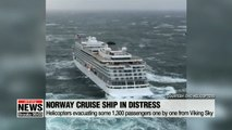 Norwegian cruise ship in distress; passengers evacuated by helicopter
