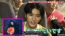 [NEOSUBS] 190317 NCT 127 NEO CITY JAPAN - The Origin Commemorative Special #1