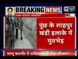 Jammu & Kashmir: Army Personnel Killed In LoC Firing By Pakistan, Poonch District; जम्मू-कश्मीर