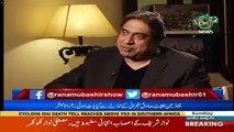 What Was Asked From Bilawal When He Appeared Before The NAB-Rana Mubashir To Mustafa Nawaz Khokhar