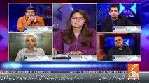 Kia Nawaz Sharif Ke Lie Koi Gunjaish Nikal Aegi Jail Se Bahir Aakar Bahir Jane Ki.. Irshad Bhatti Response