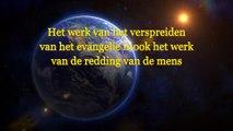Het werk van het verspreiden van het evangelie is ook het werk van de redding van de mens