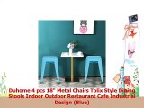 Duhome 4 pcs 18 Metal Chairs Tolix Style Dining Stools Indoor Outdoor Restaurant Cafe